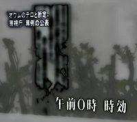 side_s28jiko.jpg