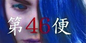 uc46mokuji02.jpg