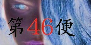 uc46mokuji_bl.jpg