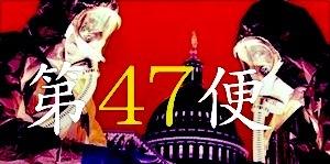 uc47mokuji02.jpg