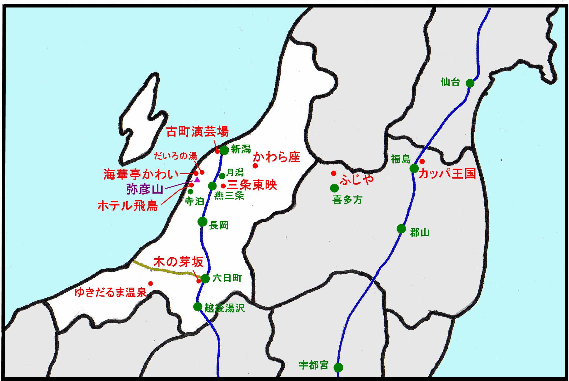 新潟・福島地図(新潟強調)_2