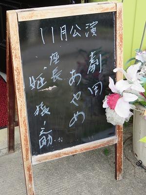 misaki23.jpg