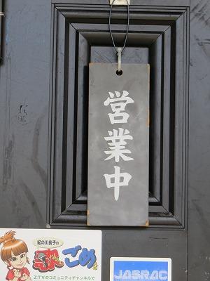 misaki25.jpg