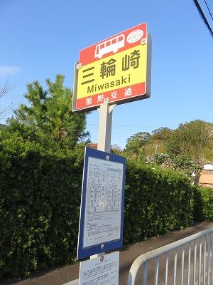 misaki43.jpg