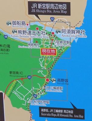 misakimap2.jpg