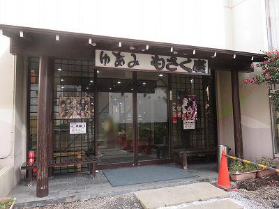 yuami13.jpg