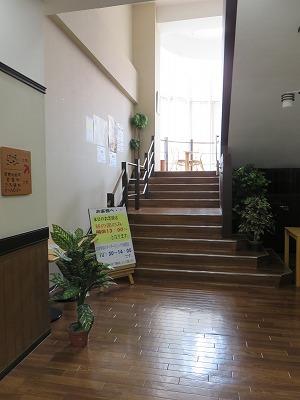 yuami15.jpg