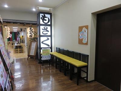 yuami17.jpg