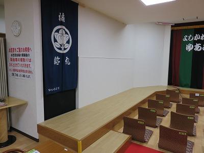 yuami30.jpg