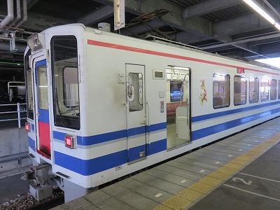 yukidaruma03.jpg