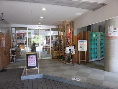 yukidaruma17.jpg