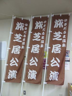 yukidaruma18.jpg
