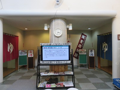 yukidaruma25.jpg