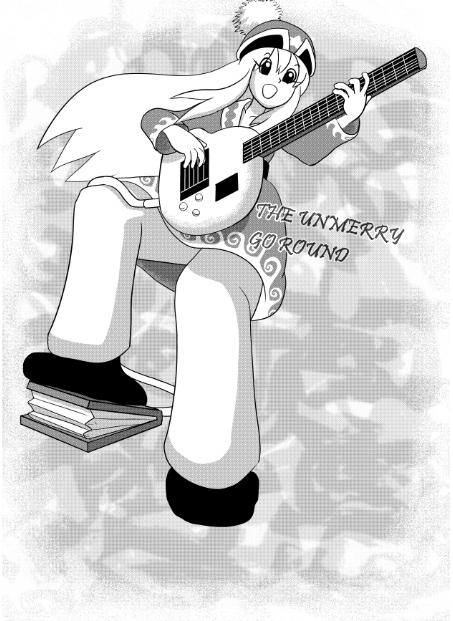 s-エアギター