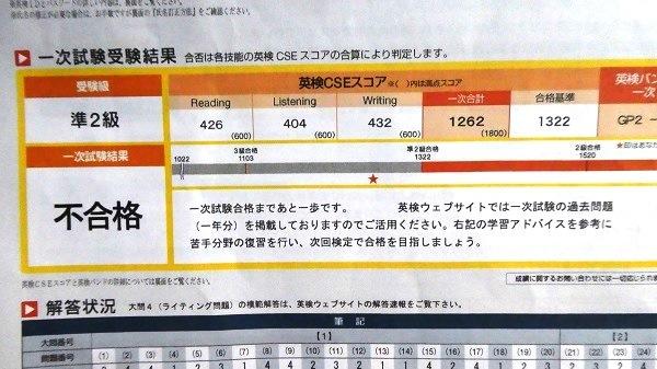 P1010941 - コピー