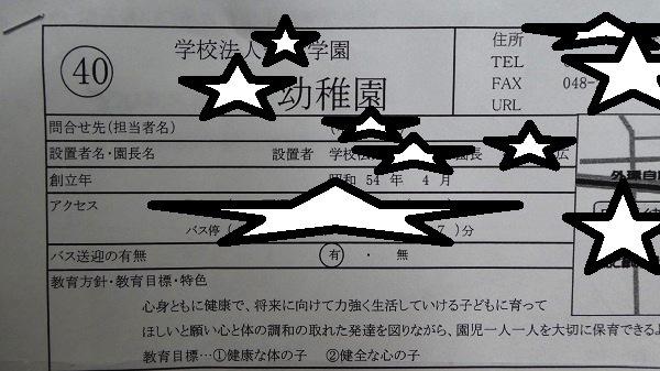 P1010946 - コピー
