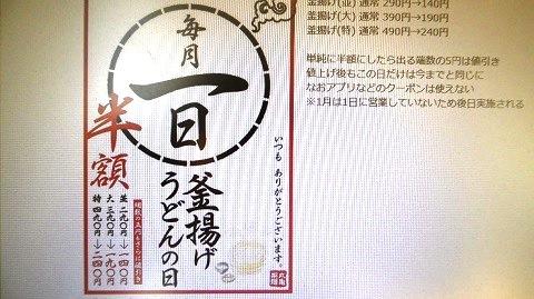 P1010950 - コピー