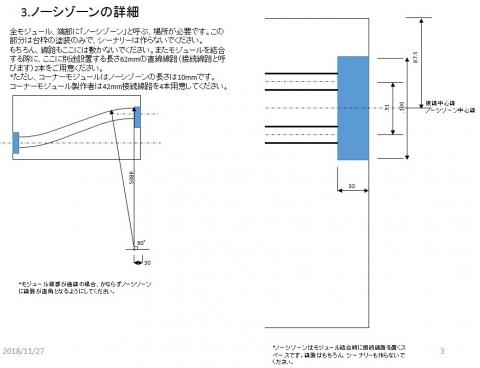 スライド4c