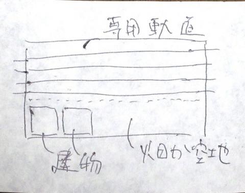 IMG_3761_ひかり7