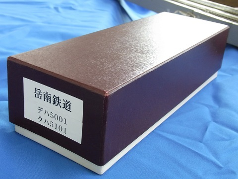 RIMG0012b