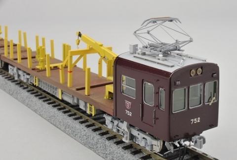 750-skt_65678 - コピー