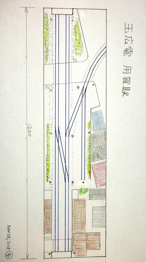 DSCN4011.jpg