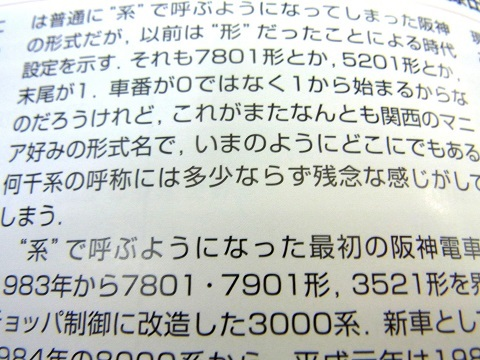 RIMG0007.jpg