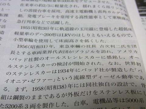 RIMG0022.jpg