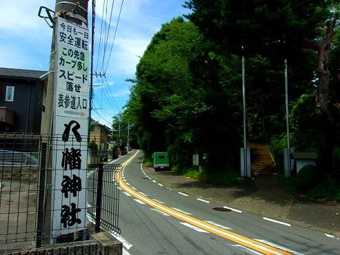 金井八幡神社@町田市a