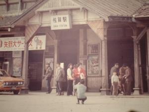 佐賀駅s004