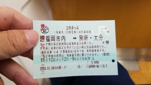 line_1541811401213.jpg