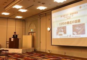 COPD禁煙2019-1