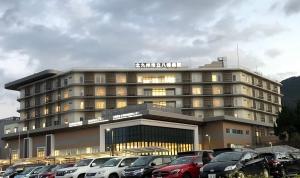 市立八幡病院