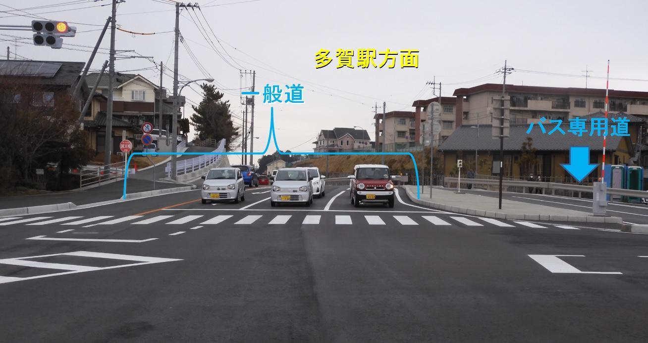 日立BRT_20190331_01