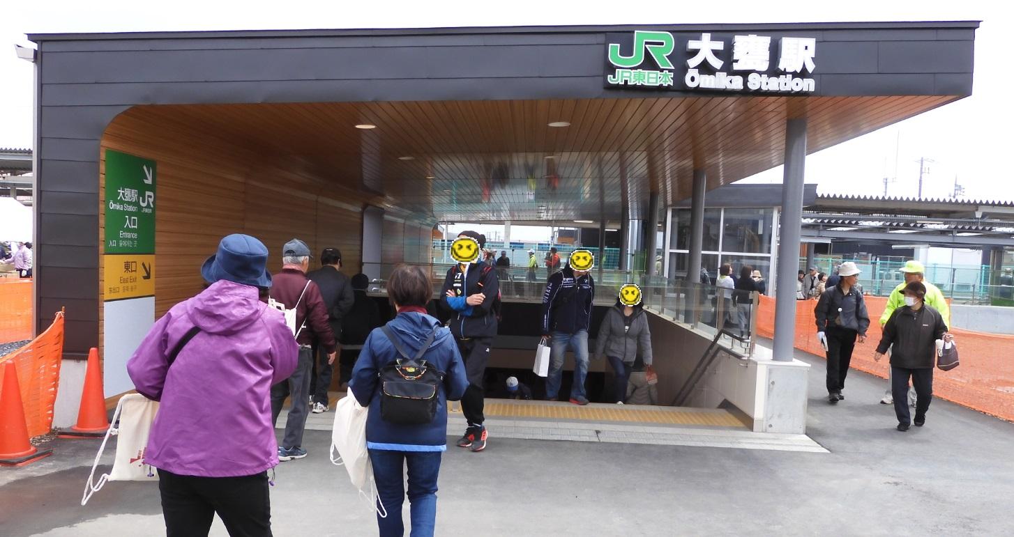 日立BRT_20190331_10