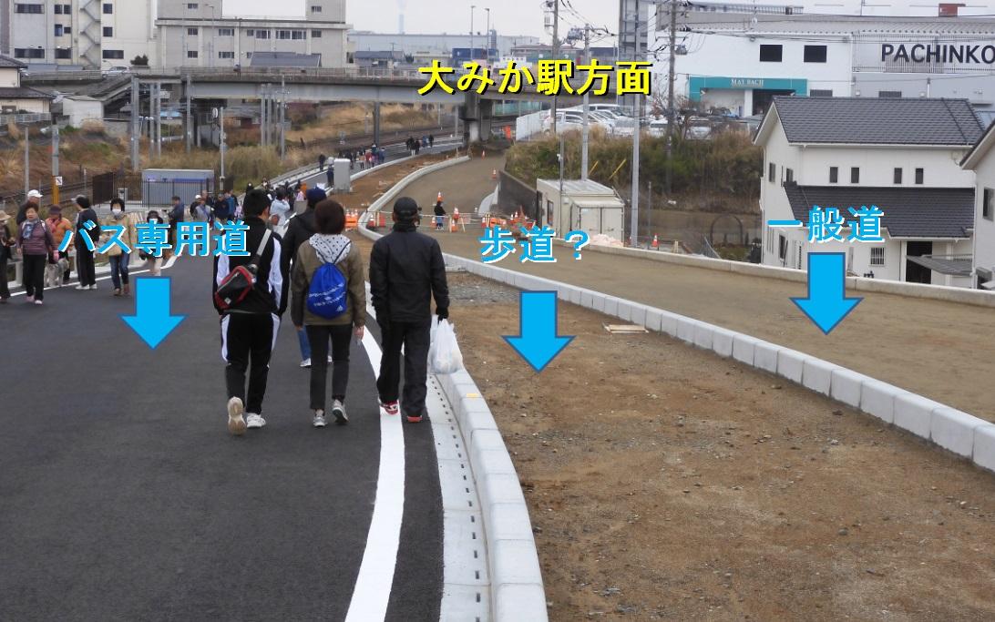 日立BRT_20190331_06