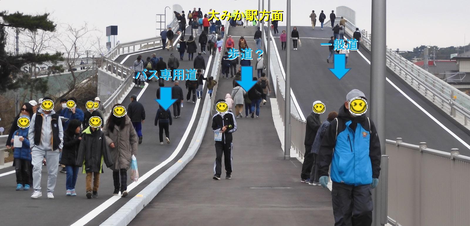 日立BRT_20190331_04