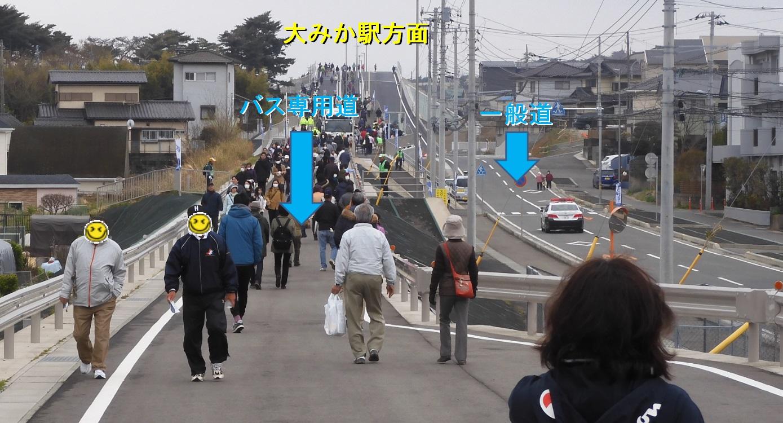 日立BRT_20190331_03