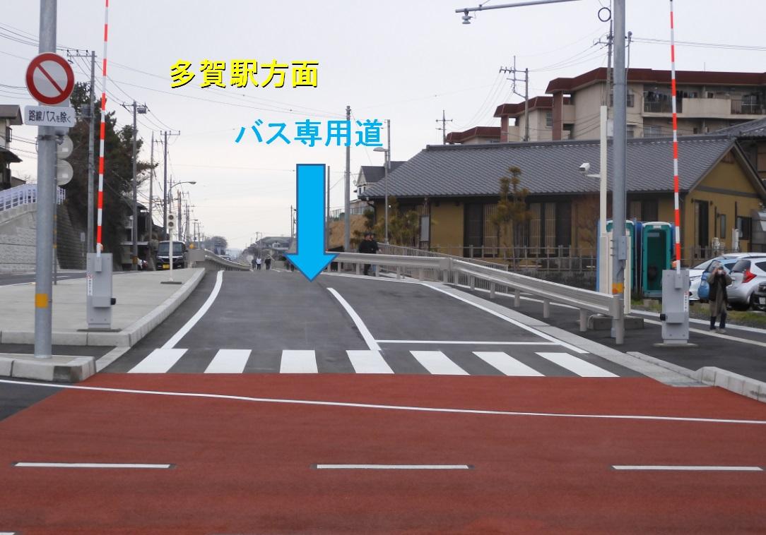 日立BRT_20190331_02