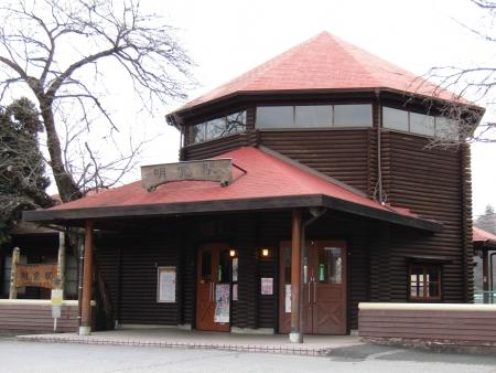 190223雷電山~堂山~愛宕山~明覚駅 (1)s