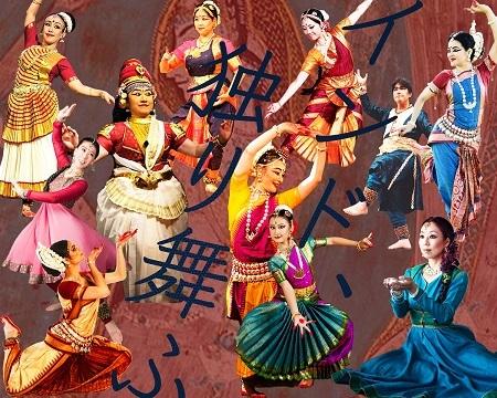 indiaclassicaldancesoloact2019_1.jpg