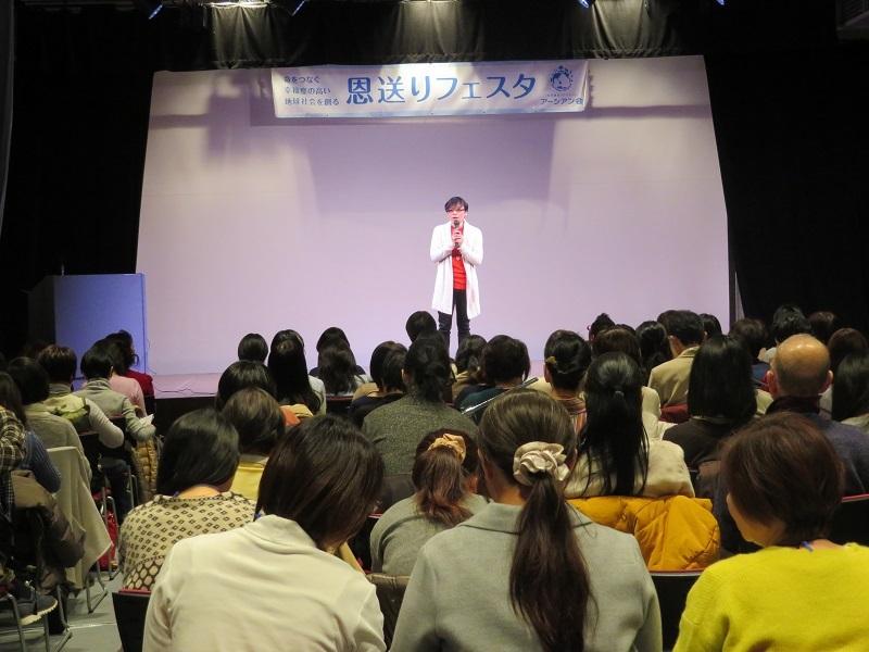 kantoku2_small.jpg