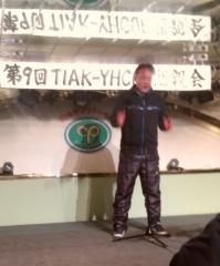 Mr.Fujino2