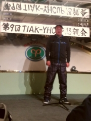 Mr.Fujino3