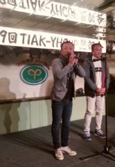 Toyokawa combi