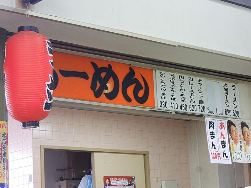 bDSCN4395.jpg