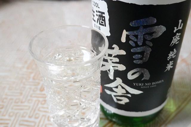 20190209 雪乃茅舎 山廃純米生酒 (6)