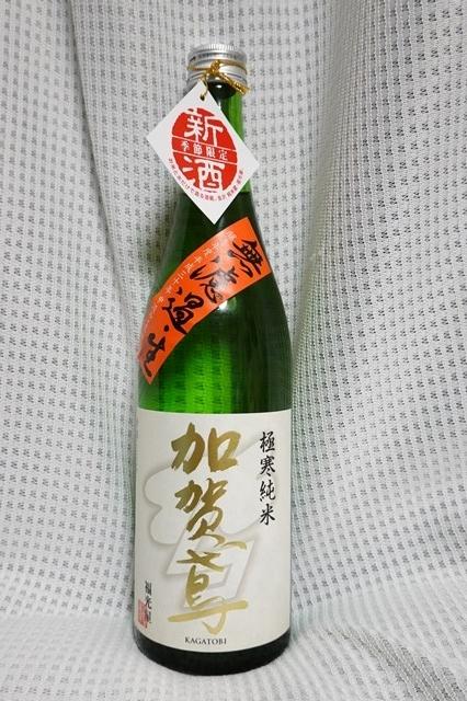 20190218 加賀鳶 純米無濾過生酒 (1)