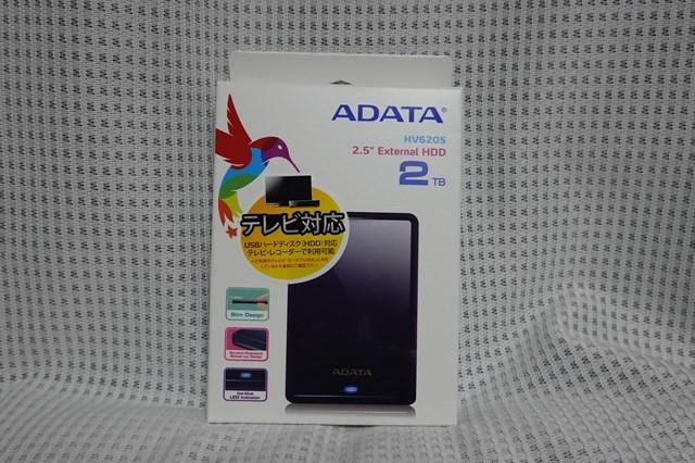 20190220 ポータブルHDD HV620S (1)