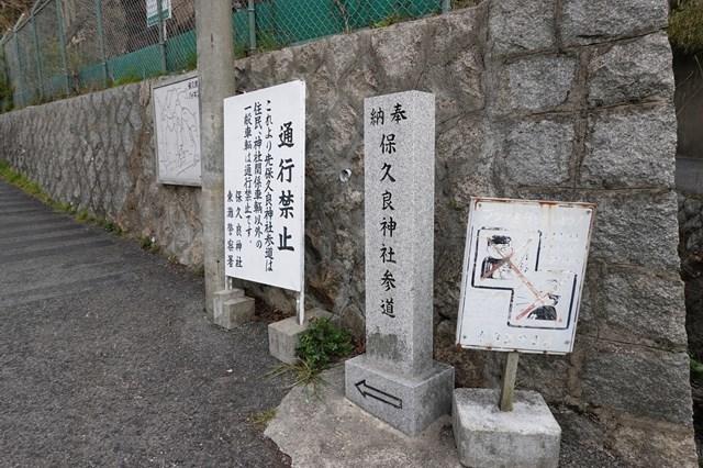 20190224 保久良神社(梅林) (10)